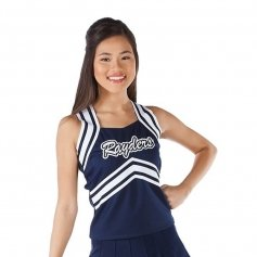 Cheer Fantastic Criss-Cross Vest CF1613V