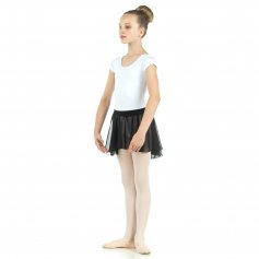 Danzcue Child Chiffon Ballet Dance Pull On Wrap Skirt